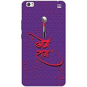 Aao Raja Lavender - Mobile Back Case Cover For Xiaomi Mi Max