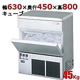FIC-A45KT  フクシマ 製氷機