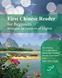 First Chinese Reader for Beginners Bilingual for Speakers of English (Graded Chinese Reader)