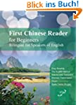 First Chinese Reader for Beginners Bi...