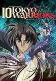 echange, troc 10 Tokyo Warriors: Complete Series [Import USA Zone 1]