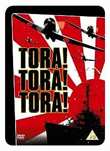 Tora! Tora! Tora! (Cinema Reserve Edition) 1970 [DVD]