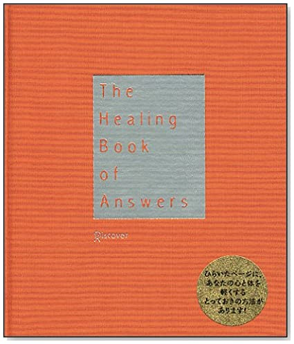 The Healing Book of Answers