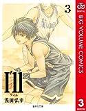 I'll ~アイル~ 3 (ジャンプコミックスDIGITAL)