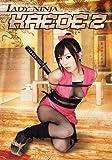 Lady Ninja Kaede Volume 2