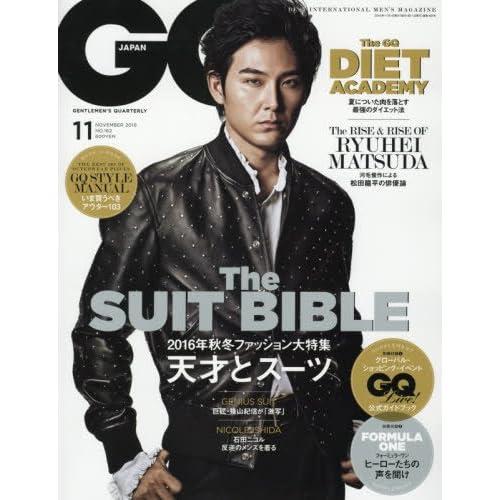 GQ JAPAN(ジーキュージャパン) 2016年 11月号