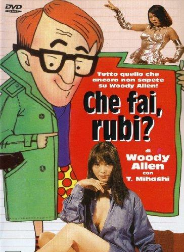 Che Fai, Rubi? [Italian Edition]