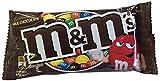 マースジャパン M&M'sミルクチョコレート40g×12袋