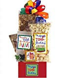 70th Birthday Gift Basket Party