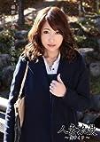 人妻浪漫 ~舞ワイフ~ 09 舞ワイフ/妄想族 [DVD][アダルト]