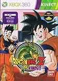 Xbox360 Dragon Ball Z for Kinect ��������