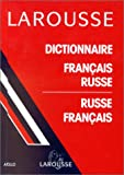 echange, troc Paul Piaulat - Dictionnaire français-russe russe-français