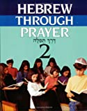 Hebrew Through Prayer, Book Two (0874415799) by Terry Kay
