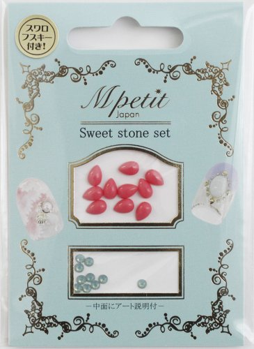 Mpetit SWEET STONE SET B321各10個入