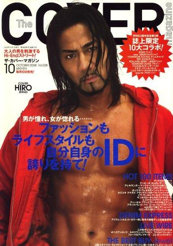 The COVER magazine (ザ・カバー・マガジン) 2008年 10月号 [雑誌]