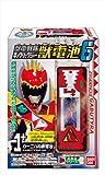 獣電戦隊 キョウリュウジャー 獣電池 6 10個入 BOX (食玩・ラムネ)