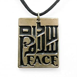 Peace Trinity Black Enamel Pendant Necklace on Adjustable Natural Fiber Cord