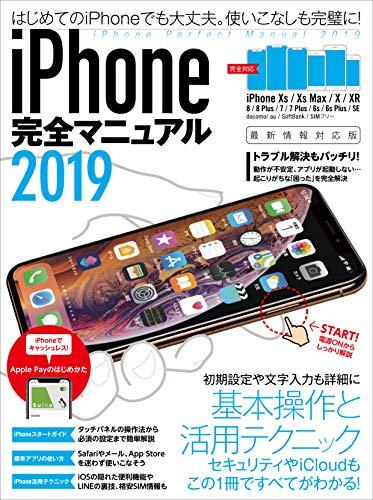 ネタリスト(2019/09/11 11:00)Apple新型iPhoneを発表、機械学習を活用したカメラ機能にも期待