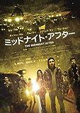 ミッドナイト・アフター [Blu-ray]