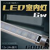 高輝度LED採用 LED室内灯 6w 600lm ルームランプ 船舶 漁船 トラック ハイエース キャンピングカー ON/OFFスイッチ 12v 24v 角度調節 汎用