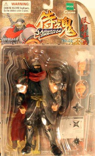 Buy Low Price Sideshow Epoch Cworks Samurai 64 Shodown Hanzohattori No. 2 Figure (B0037A5456)