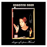 "Days of Open Handvon ""Suzanne Vega"""