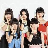 colorful(初回生産限定盤A)(DVD付)