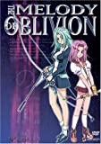 The Melody of Oblivion - Refrain (Vol. 5)