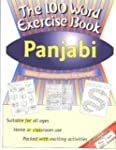 Panjabi (100 Word Exercise Book)