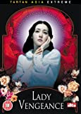 Lady Vengeance - Limited Edition Theatrical Image Slipcase (Exclusive to Amazon.co.uk) [DVD]