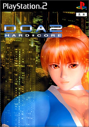 DOA2 HARD・CORE