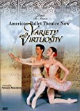 American Ballet Theatre Now - Variety and Virtuosity [DVD] [Import]
