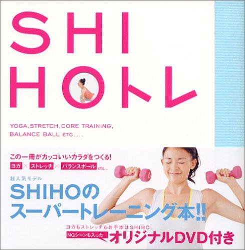 SHIHO (ファッションモデル)の画像 p1_30