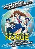 echange, troc Anime Test Drive: World of Narue [Import USA Zone 1]