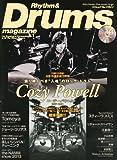 Rhythm & Drums magazine (リズム アンド ドラムマガジン) 2013年 04月号 (CD付) [雑誌]