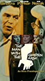 Man With Golden Arm [VHS]