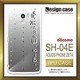 SH-04Eケース SH-04Eカバー SH-04E専用ケース TPUケース/AQUOS PHONE EX SH-04E /1066_デザイン文字(シンプル_模様)