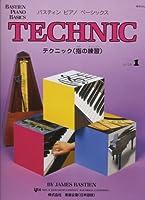ベーシックス テクニック(指の練習) レベル1 WP216J
