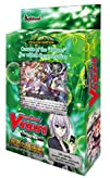 Cardfight Vanguard Successor of the Sacred Regalia English