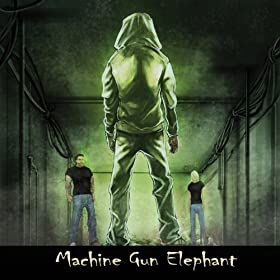 elephant sound machine