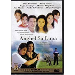 Angel sa Lupa-Philippines Filipino Tagalog DVD Movie