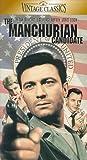 Manchurian Candidate [VHS]