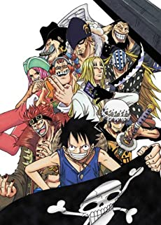 "ONE PIECE Log Collection ""SABAODY"