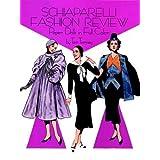 Schiaparelli Fashion Review Paper Dolls ~ Tom Tierney