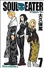 ソウルイーター 第7巻 2006年09月22日発売