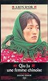 echange, troc Qiu Ju Une Femme Chinoise The Story Og Q [VHS]