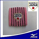 MIZUNO(ミズノ) 侍ジャパン ミニリストバンド ピンクコレクション 12JY5Y9064 ピンク×サムライネイビー