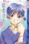 Ai Yori Aoshi V11