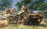 Dragon - Maqueta de tanque escala 1:35 (CH6767)
