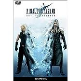 ファイナルファンタジーVII アドベントチルドレン (通常版) [DVD]